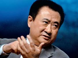 王健林 中国/王健林:一年内万达将有震惊世界的并购发生