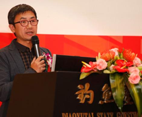 毛大慶:擁抱新變革