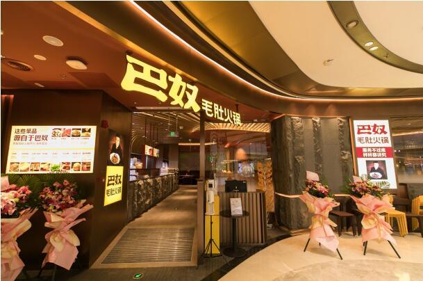北京二环超级购物中心诞生记中国网地产