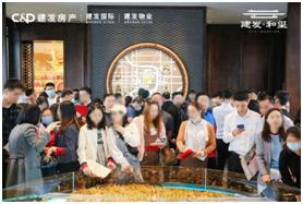 """融汇东方建筑美学,解码重庆现象级""""新中式""""项目中国网地产"""