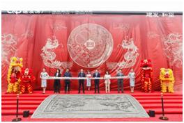 """融汇东方建筑美学 解码重庆现象级""""新中式""""项目中国网地产"""