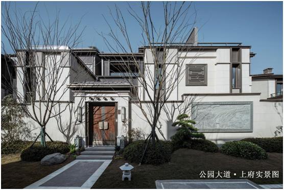 2021重庆别墅销冠 公园大道•上府引领中式风潮中国网地产
