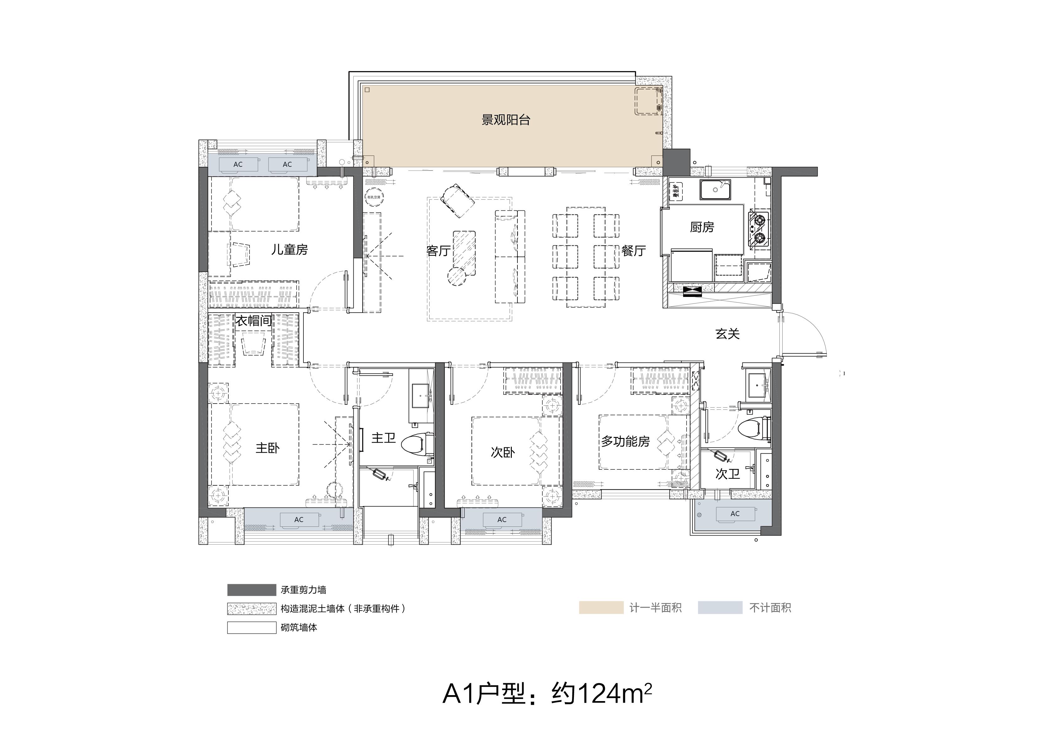 贵阳美的璟悦风华10500元/㎡高层、12500元/㎡小高层在售中国网地产