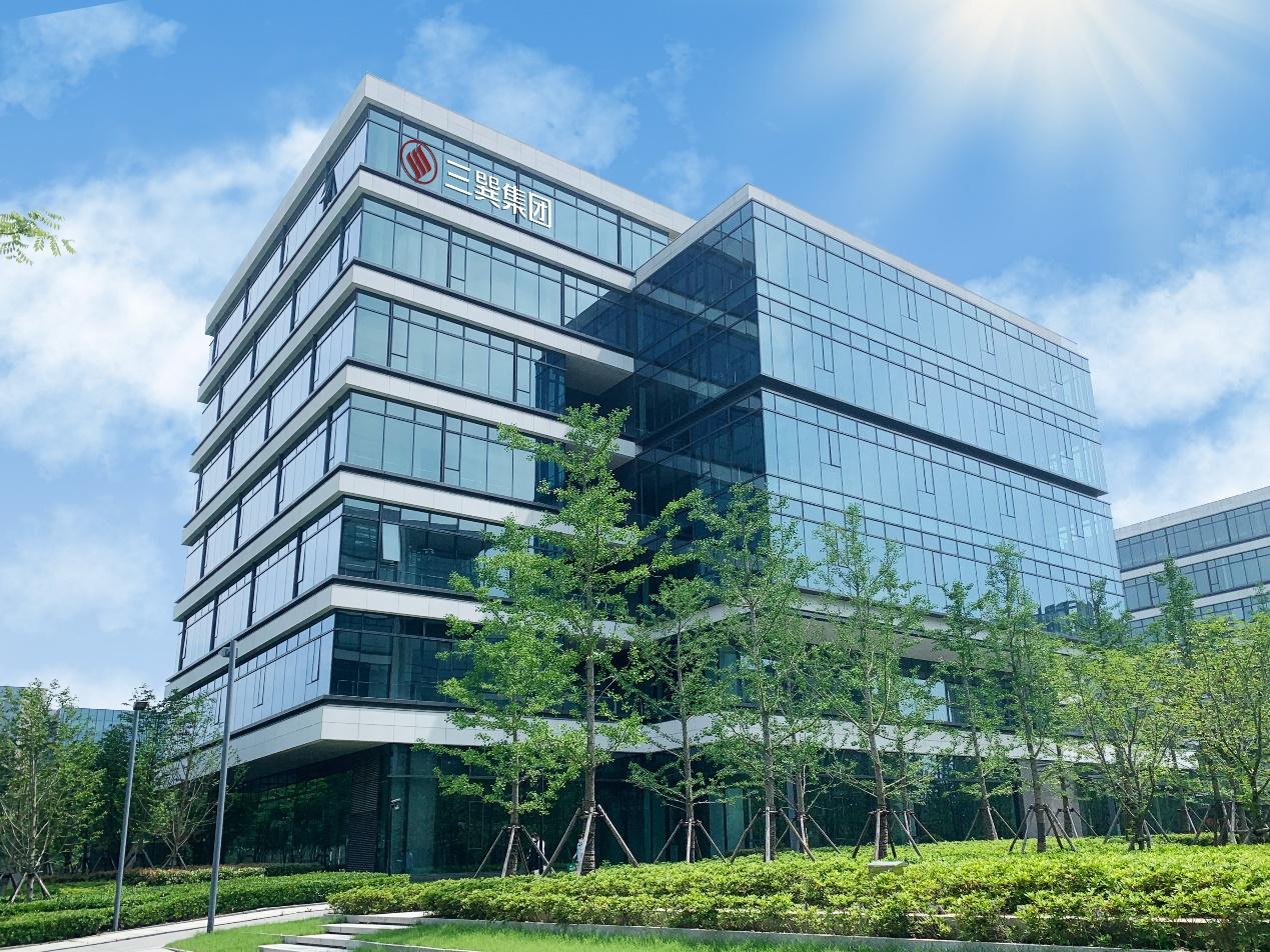 三巽集团顺利通过港交所聆讯 效率与质量双轮驱动受投资者青睐中国网地产
