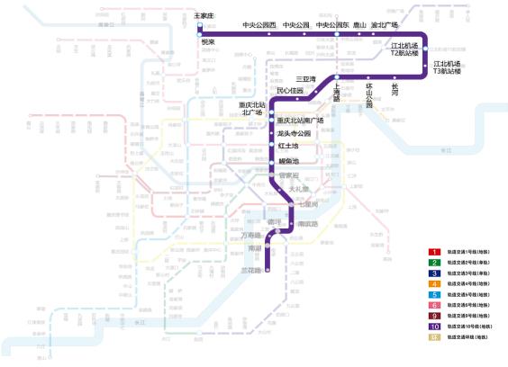 重庆轨道10号线二期预计明年建成通车 中央公园将快速通往全城 出行再升级中国网地产