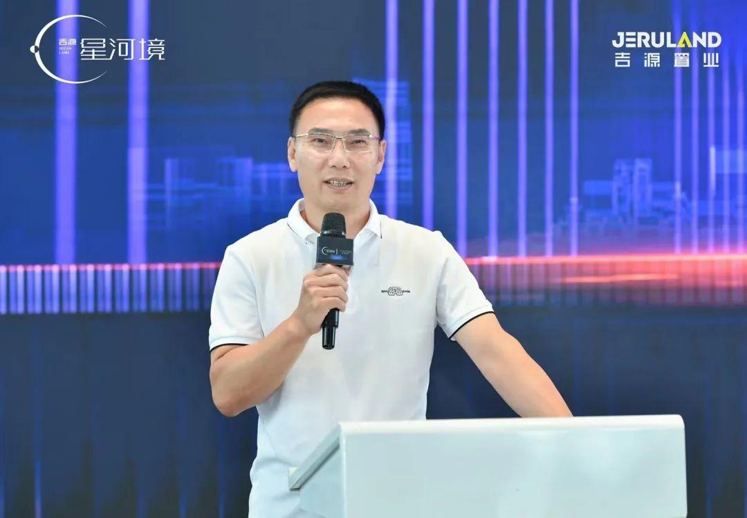 贵阳吉源星河境跨界合作发布1800亩文旅产业规划中国网地产