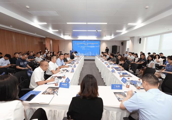 第一太平戴维斯:贵阳零售物业新增29万方,该市场总存量达240万方中国网地产