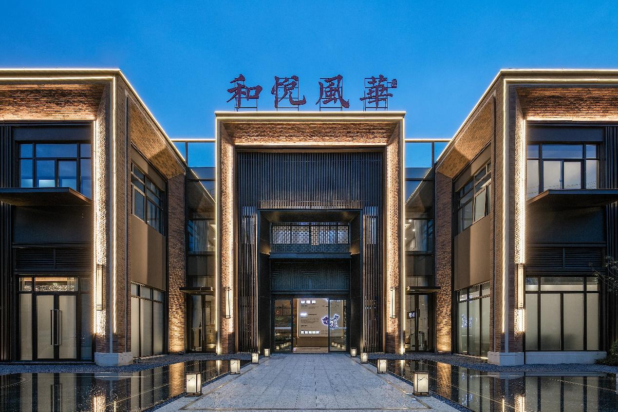 今年首家IPO上市房企诞生 三巽集团正式敲锣上市中国网地产