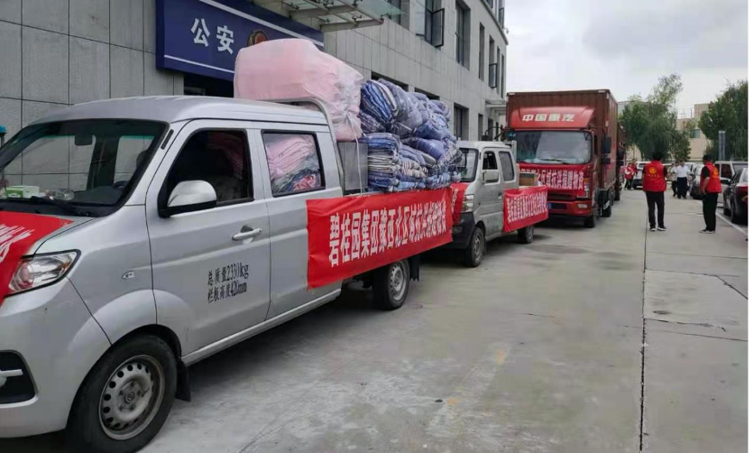 河南暴雨来袭:社区抗洪抢险 碧桂园服务在行动_中国网地产