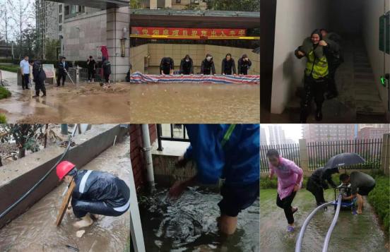 精细化管理应对极端天气 郑州融侨筑牢社区安全防线_中国网地产