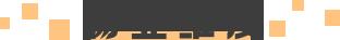 财报直通车_2021房企半年报_2021房产企业半年报_2021半年报物业维度-中国网地产