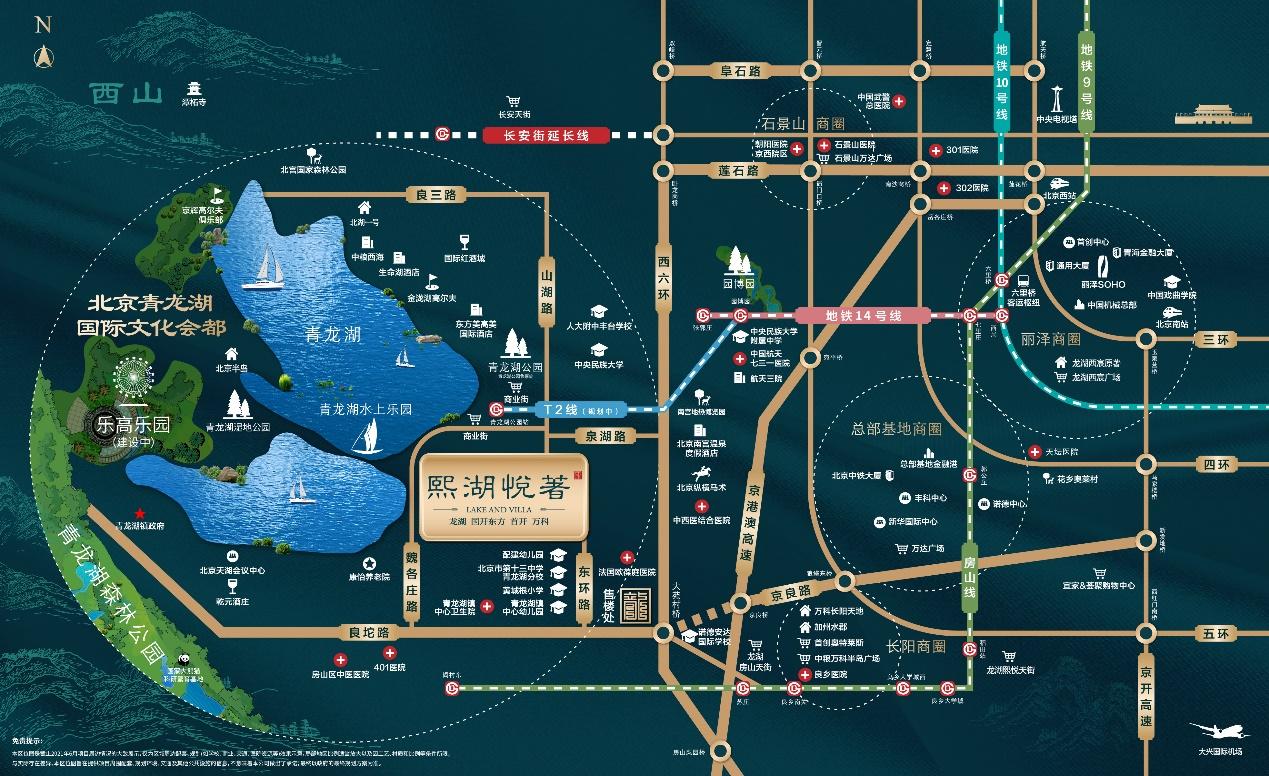 熙湖悦著 青龙湖板块加快大熊猫基地、乐高主题乐园等文旅建设_中国网地产