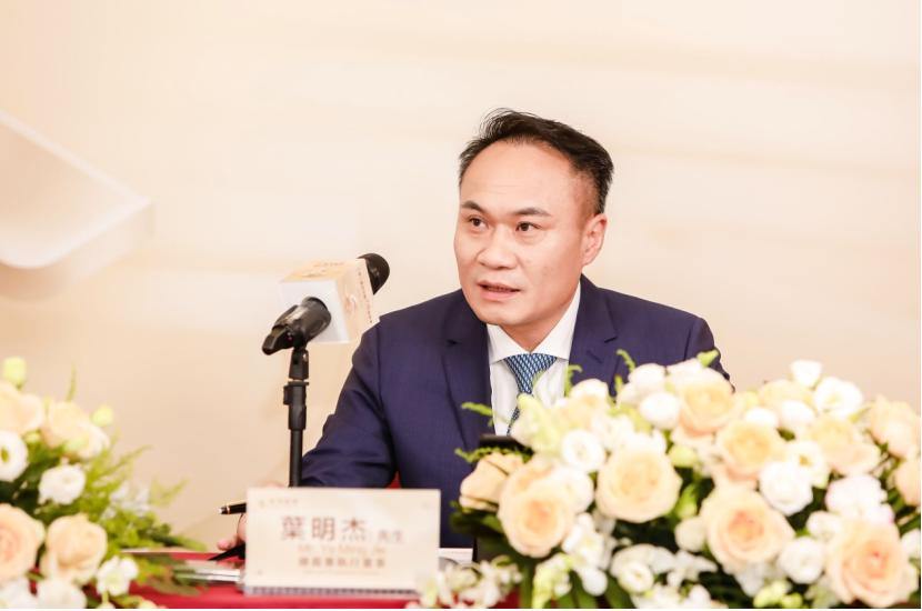 世茂服务(873.HK)发布2021年半年报 营收大增171%至42.34亿元 归母净利润大增136%_中国网地产