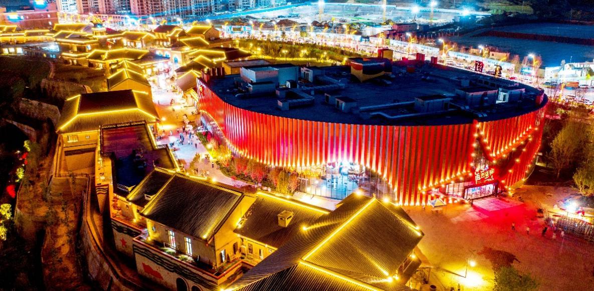 延安红街登上景点人气榜首 成为延安新晋网红_中国网地产