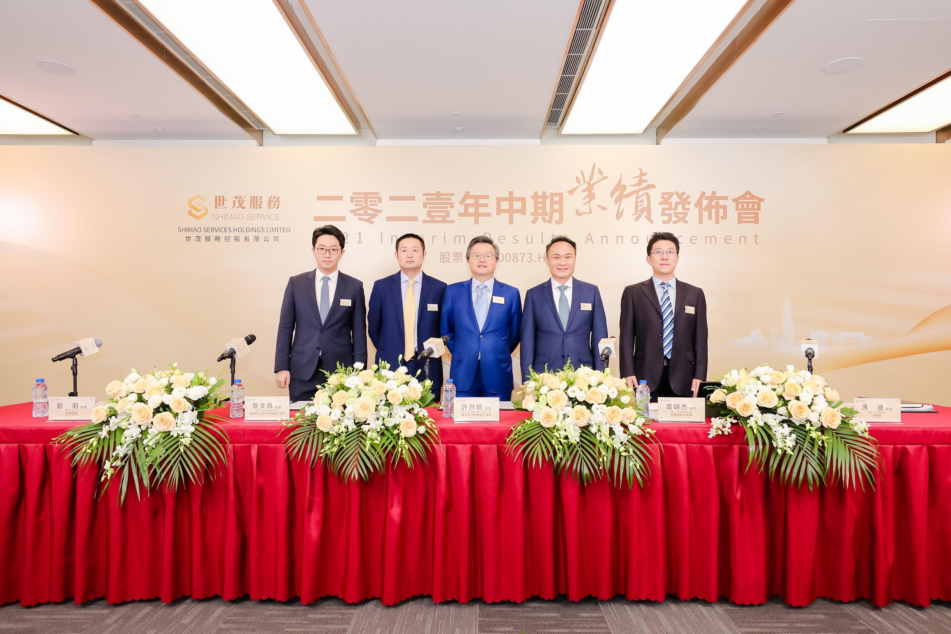 世茂服务营收大增171% 城市服务首次成为四大业务板块之一_中国网地产