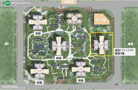 沙坪坝核芯改善大盘-华宇城,M9臻装大平层珍藏上新_中国网地产