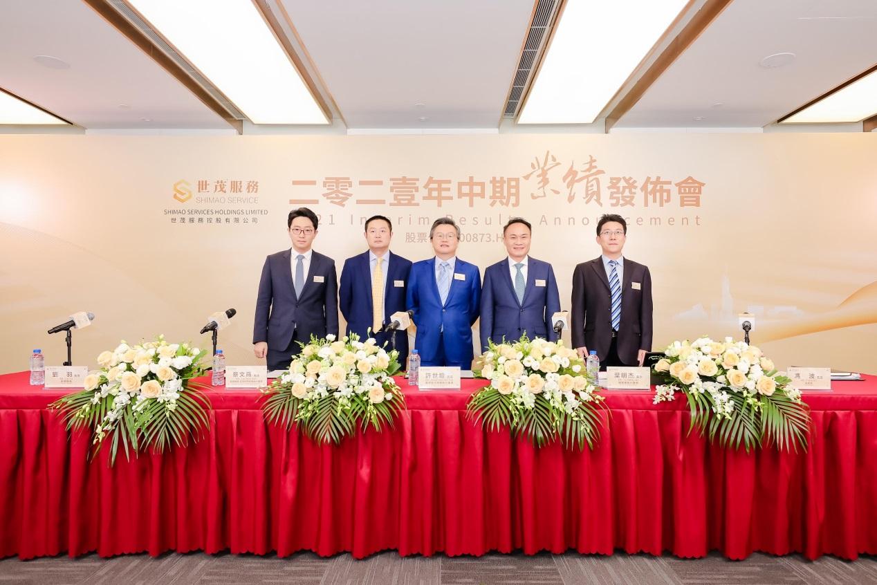 多家国际投行强力推荐世茂服务(873.HK) 2021年中期业绩表现强劲_中国网地产