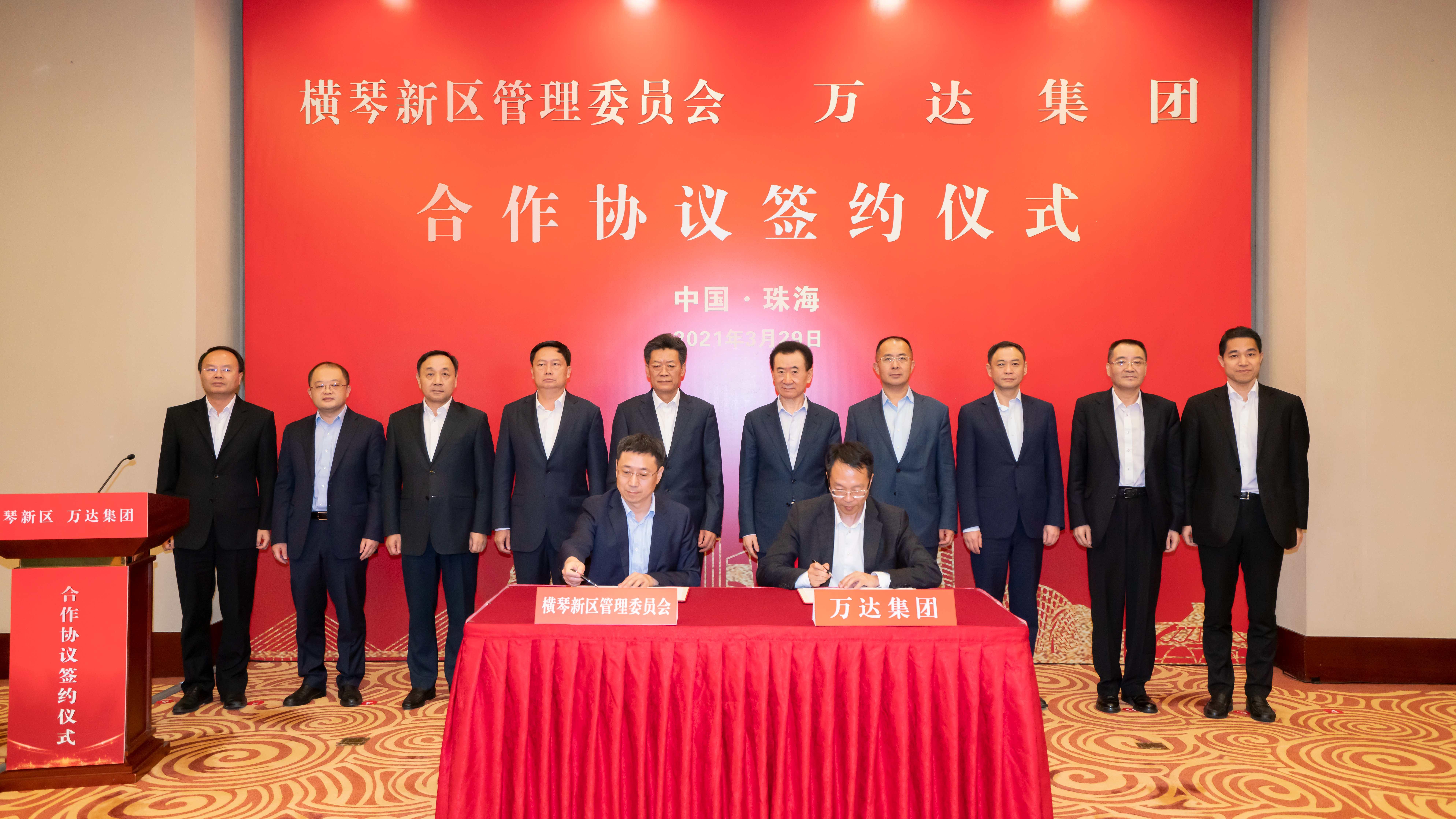 万达商管获珠海国资委30亿战投  赴港上市计划再次重启_中国网地产