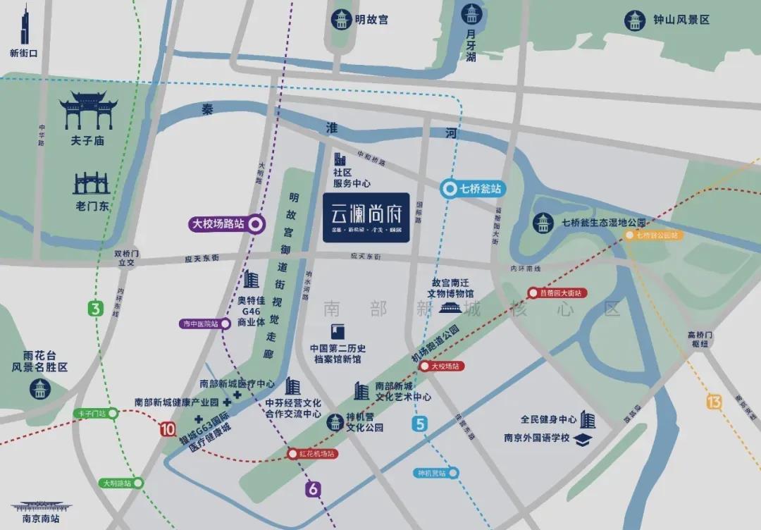 仅14席!南部新城少见的临街商铺产品,正在发售!_中国网地产