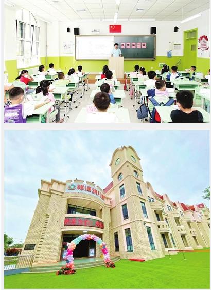 天津北辰区多所新建 公办学校投入使用_中国网地产