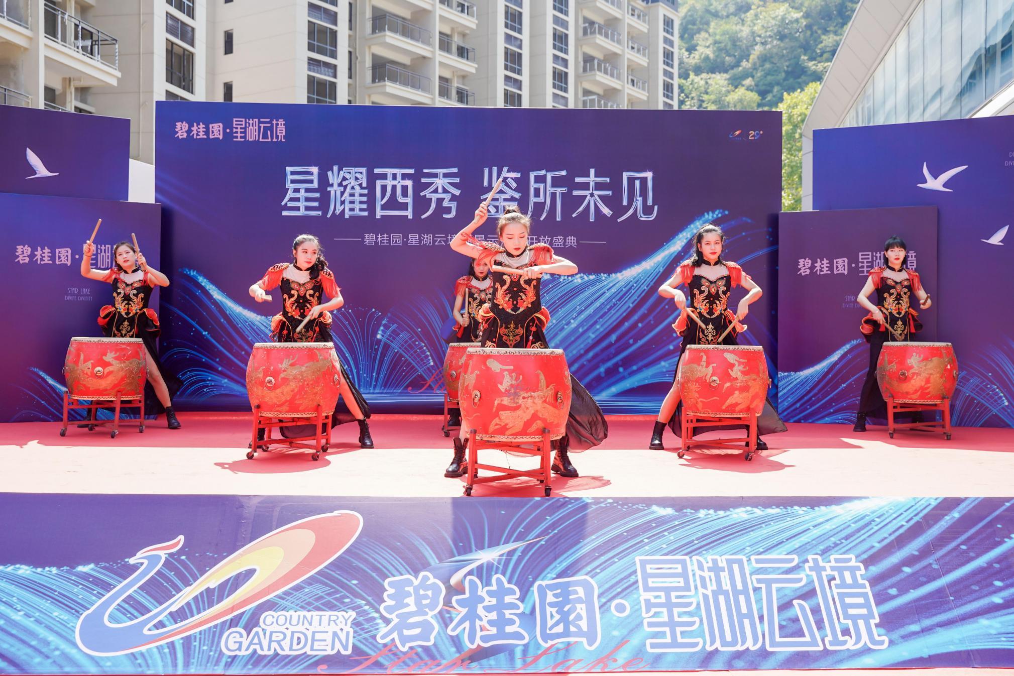 碧桂园星系产品落地安顺市西秀区 湖景示范区盛大开放_中国网地产