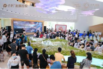 全球风靡,一城共举 保利·时区示范区盛大开放_中国网地产