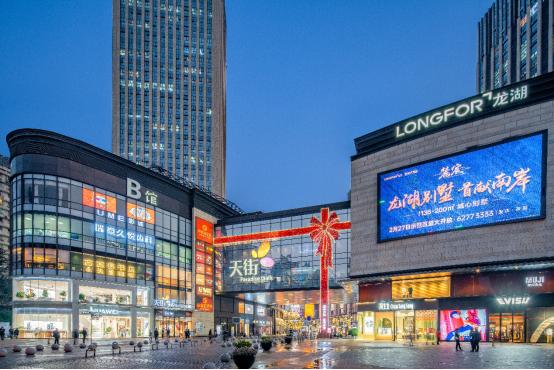 龙湖商业全方位助攻,重庆发力国际消费中心城市建设_中国网地产