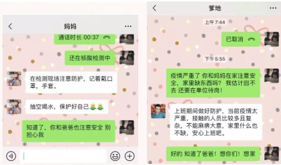 抗疫一线(一)王梦晨:守护2000名业主的安全是我的责任_中国网地产