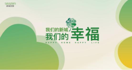 放眼世界 为期十年  一同见证中央公园板块蓄势腾飞_中国网地产