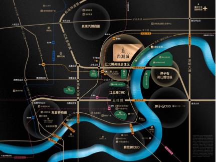 """择址""""两江四岸""""江北嘴CBD  西派城焕新高阶人居_中国网地产"""