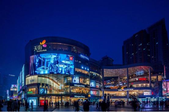 让人难以拒绝的天街资产,龙湖焕城百万方生活大城_中国网地产