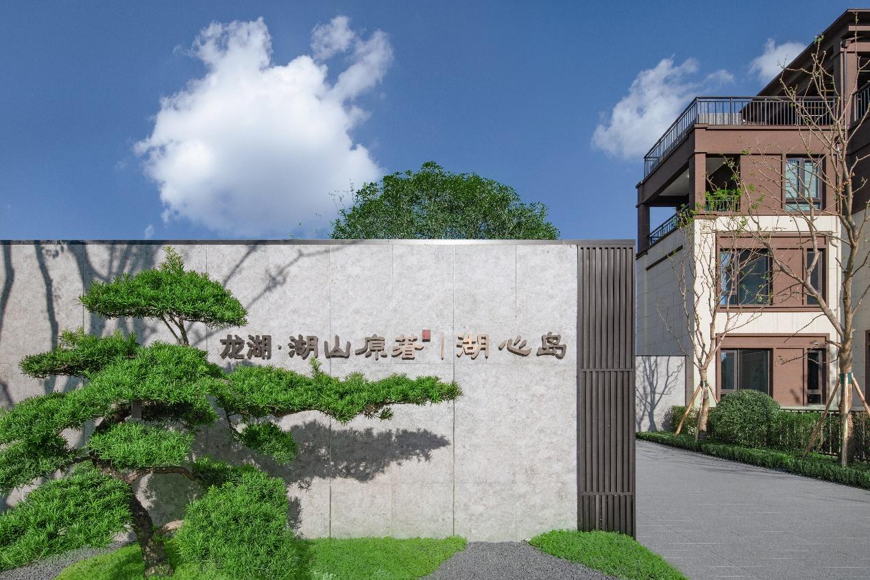 贵阳龙湖实景园区参观  30+主流媒体一致点赞_中国网地产