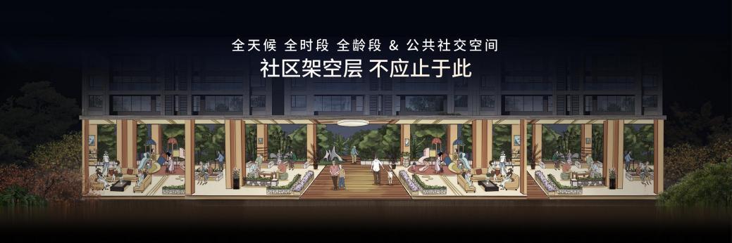 中指院发布2021中国房地产公司品牌价值榜单 重庆华宇集团荣膺TOP20_中国网地产