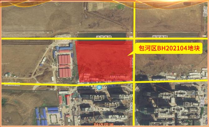 【土拍快报】置地竞得包河区BH202104号地块_中国网地产