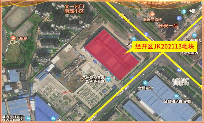 【土拍快报】招商竞得经开区JK202113号地块_中国网地产