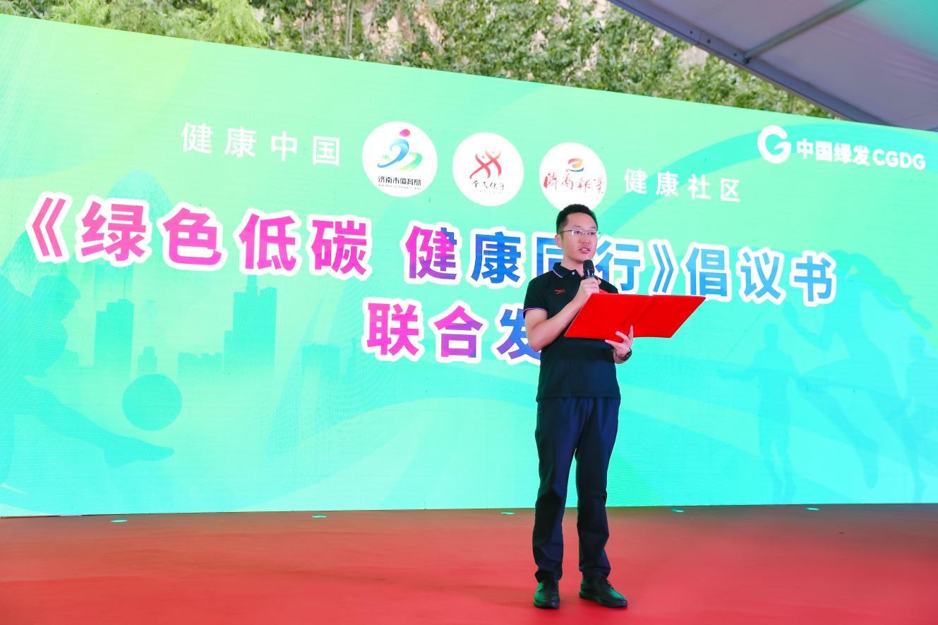 _中国网地产
