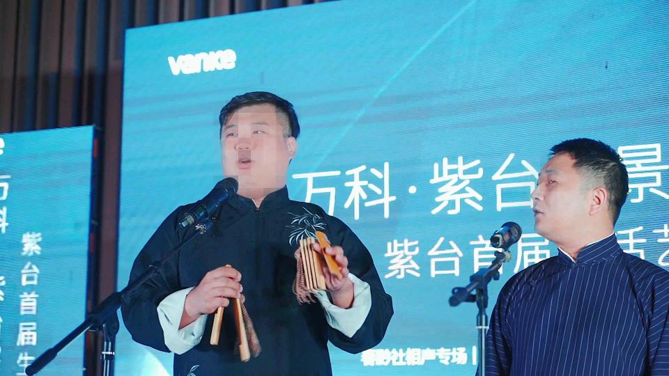 贵阳万科紫台实景展示区现已开放 恭迎品鉴 _中国网地产