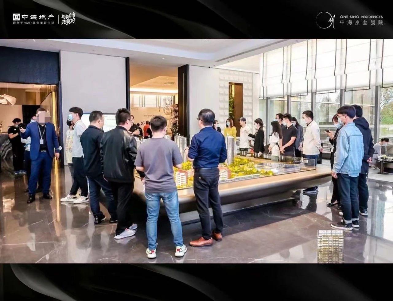 中海京叁號院 | 藏峰体验馆启幕 生活之上 品味摩登_中国网地产