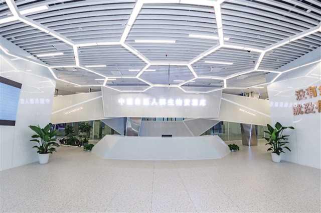 西部(重庆)科学城 加速汇聚科创元素 引领主城都市区能级提升_中国网地产