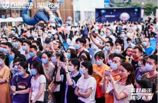 龙岗万达开业五天客流破百万 人气爆棚成打卡新地标_中国网地产