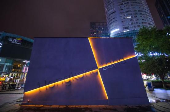不是谁都能回归城市核心,香港置地·启元闪耀观音桥_中国网地产