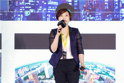 第二届SmartProp智慧地产峰会9月16日在沪圆满举行_中国网地产