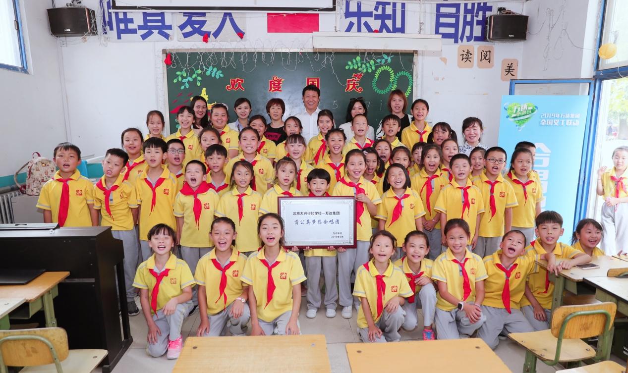 已有40000余名儿童报名  最后一天报名 第五届万达儿童公益音乐会等你来_中国网地产