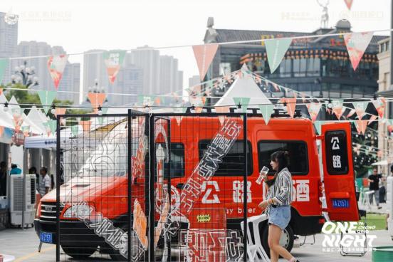全城瞩目 龙湖魔方首开人气热沸,实力印证品质魅力_中国网地产