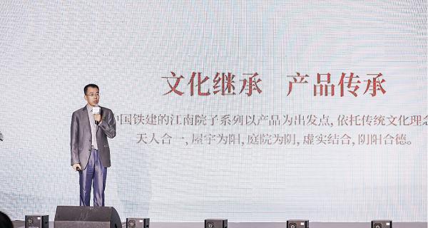 """中国铁建阳明文旅城举行媒体发布会 打造贵阳人都买得起的""""江南院子""""_中国网地产"""