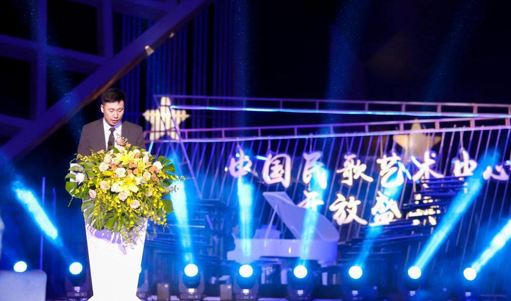 中国民歌艺术中心暨阳明文旅城示范区正式开放_中国网地产
